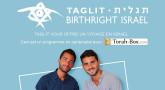 2 voyages de 10 jours en Israël offerts pour 80 jeunes maximum