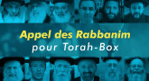 Appel des Rabbanims : plus que 1 jour !