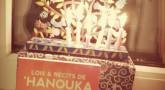 Concours photo 'Hanouka 5781