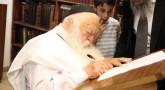 """Rav Kanievsky : """"Donnez une punition qu'un enfant peut supporter"""""""