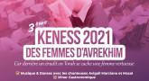 Événement unique à Jérusalem, le 3e Keness des femmes d'Avrékhim. Inscrivez-vous !