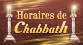 Heure d'allumage et fin de Chabbat (paracha Bamidbar)