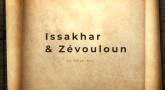 7 questions sur le contrat « Issakhar et Zévouloun »