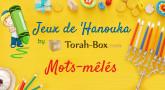 Jeu de 'Hanouka pour les enfants : téléchargez les mots mêlés (pour les +8 ans)