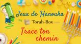 """Jeu de 'Hanouka pour les enfants : téléchargez """"Trace ton chemin"""" (pour les 5-7 ans)"""