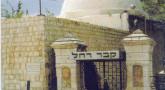 Ra'hel, l'incarnation d'une mère juive