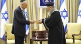 Le Yalkout Yossef chez Shimon Peres