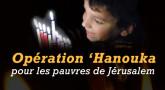 'Hanouka pour les enfants nécessiteux d'Israël