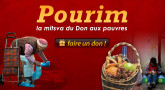 Don aux pauvres de Pourim - acquittez-vous dès maintenant !