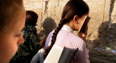 Le Séminaire pour filles : une invention géniale