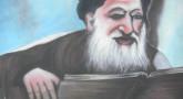 Qui est Rabbi 'Hai Taieb Lo Met ? Bientôt sa Hiloula...
