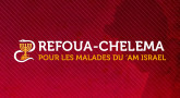 Utile : l'application Refoua Chelema sur smartphone !