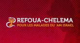 Refoua Chelema : 176 malades, 2 guérisons