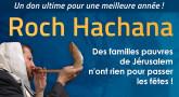 Don de Roch Hachana : c'est maintenant qu'on pense aux autres