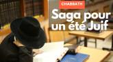 Saga pour un été juif : Episode #1 : en vacances, étudier, est-ce désespéré ?