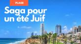 Saga pour un été juif : Episode #2 : La plage séparée, vraiment compliquée ?