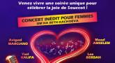 Sim'hat Beth Hachoéva : concert inédit pour femmes à Jérusalem jeudi 23 septembre à 20h30