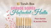 Soirée Hafrachat 'Halla pour femmes à Tel-Aviv