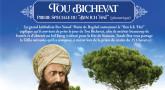 Tou Bichevat : prière spéciale du Ben Ich 'Haï