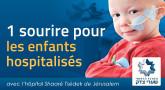 Avant Pourim - Un sourire pour les Enfants Hospitalisés de Jérusalem