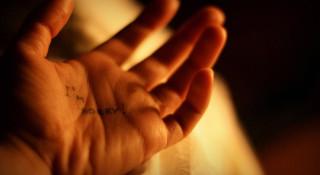 Avant Kippour : demander pardon à son prochain, sa femme, ses parents,...