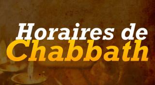 Heure d'allumage et fin de Chabbat (paracha Ekev)