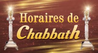 Heure d'allumage et fin de Chabbat (paracha Chemot)