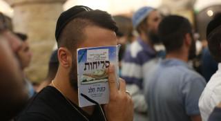 Que fait-on la veille de Yom Kippour ?