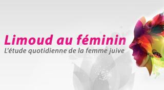Limoud au féminin n°52 du Mardi 10 Décembre