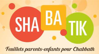 Shabatik Vayichla'h 2018 : imprimez le feuillet parents-enfants !