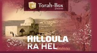 """Soirée """"Hilloula de Ra'hel Iménou"""" pour femmes à Jerusalem"""