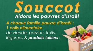 Colis de Souccot : offrons chacun 1 colis à 1 famille !