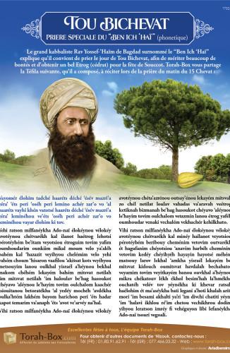 Prière du Ben Ich 'Hai pour Tou Bichevat en phonétique