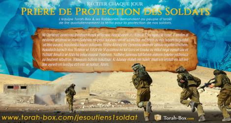 Prière de protection des Soldats d'israel