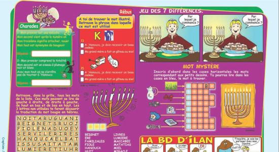 Jeux pour enfants 'Hanouka