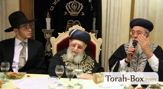 Pidyon haben dans la famille du Rav Ovadia Yossef