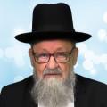 Rabbin Gabriel DAYAN