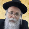 Rav Amram ELMKIES