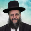 Rav Gabriel DAYAN