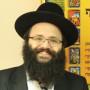 Rav 'Haïm ISHAY
