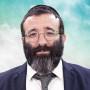 Rav Nethanel ABIB