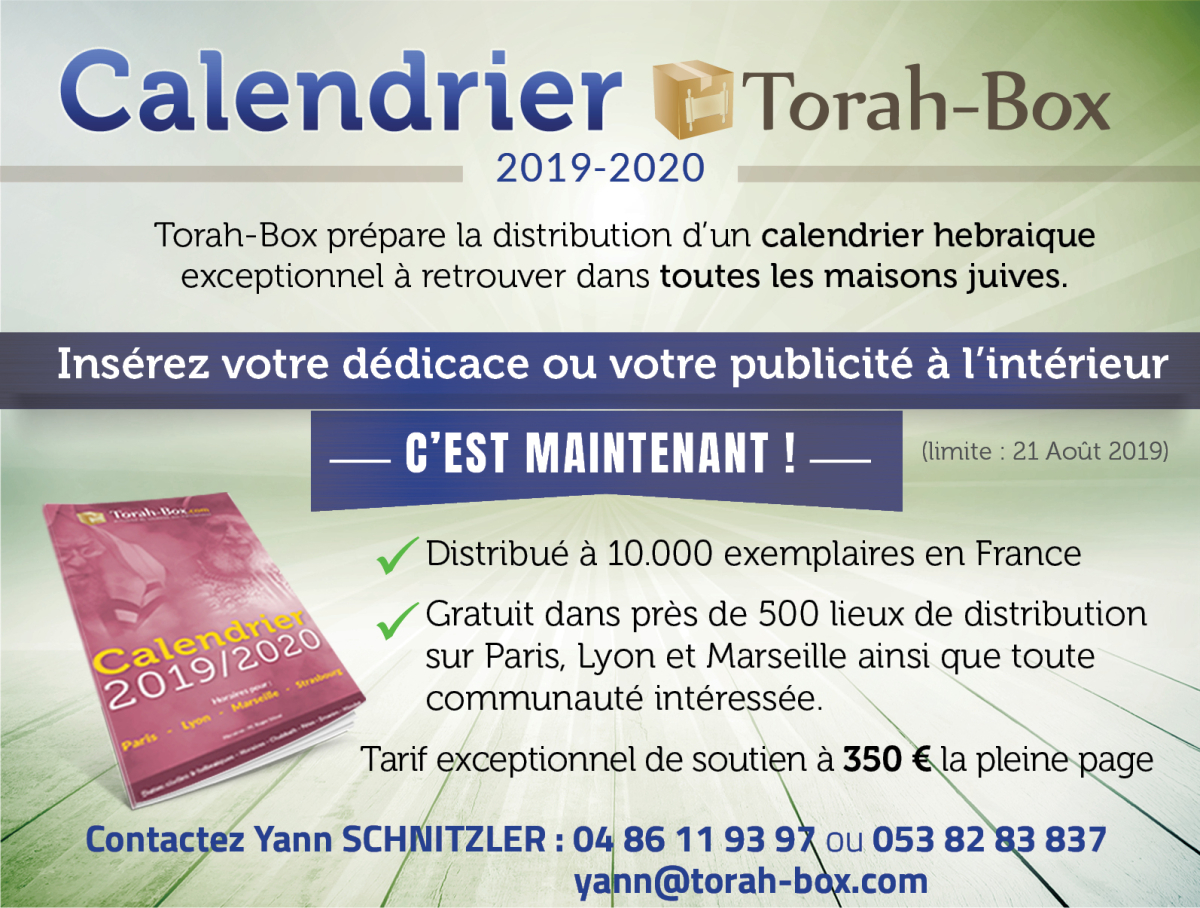 Calendrier Hebraique 2020.Calendrier Torah Box 2019 2020 Inserez Une Dedicace Ou Une