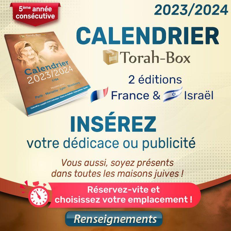 Calendrier Hebraique 2020.En Israel Calendrier Torah Box 2019 2020 Inserez Une