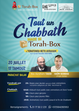 Tout un Chabbath made in Torah box