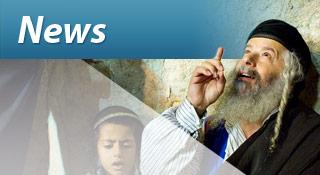 Reportage : enfance et biographie du Rabbi de Loubavitch