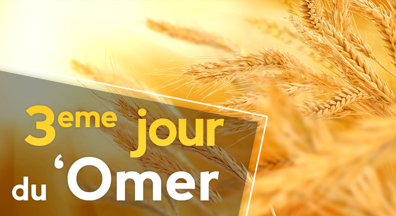 3ème jour du 'Omer du 'Omer