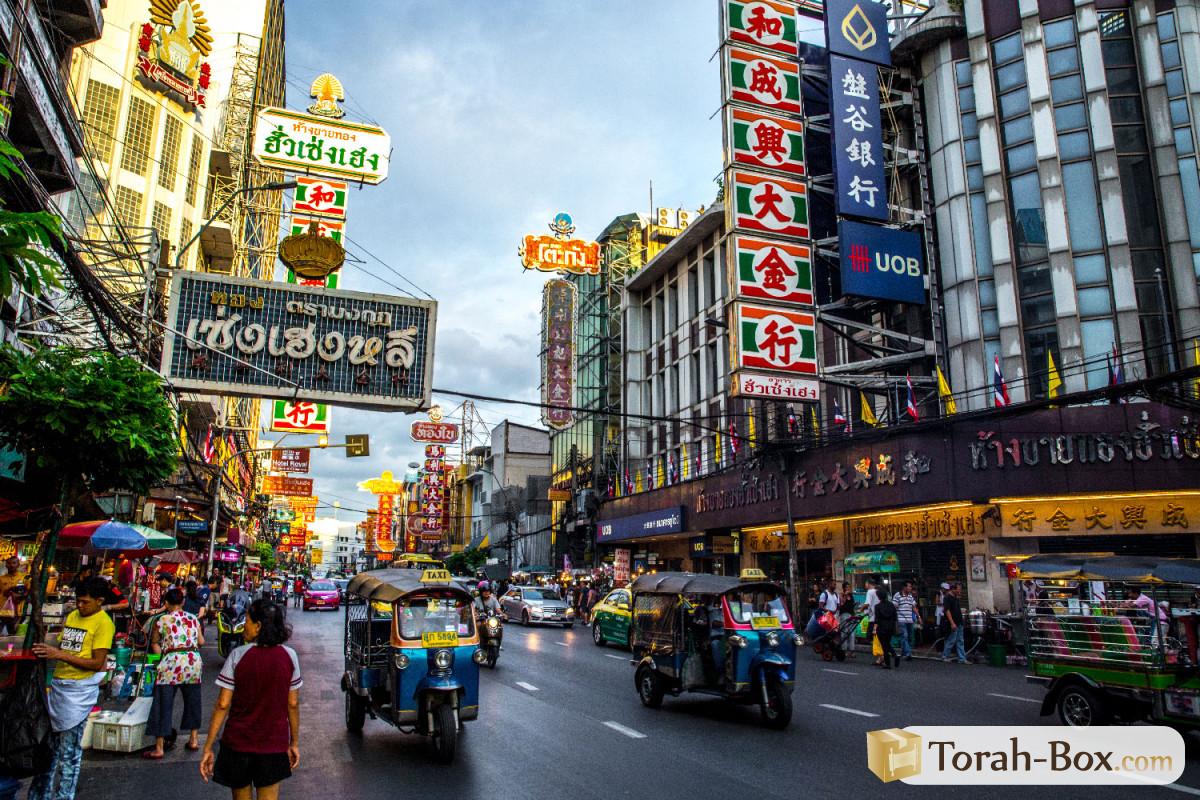 Le D U00e9vouement De L U0026 39  U00e9missaire  U0026 39 Habad  U00e0 Bangkok