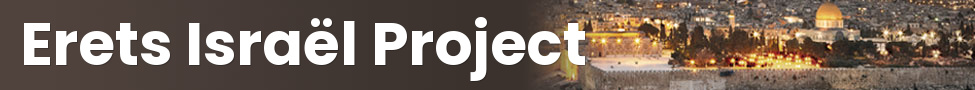 Erets Israël Project