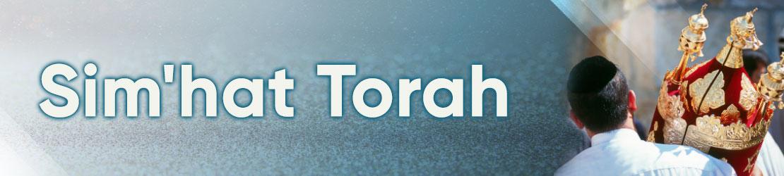 Sim'hat Torah