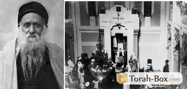 Rabbi Its'hak 'Haï Bokobza - Synagogue de Tripoli